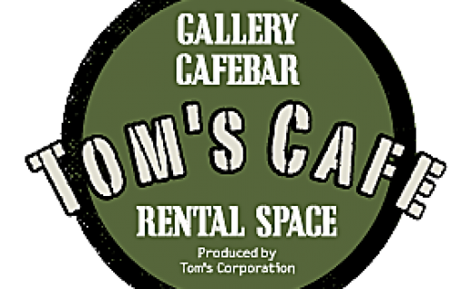 _tomscafe_logo_ol
