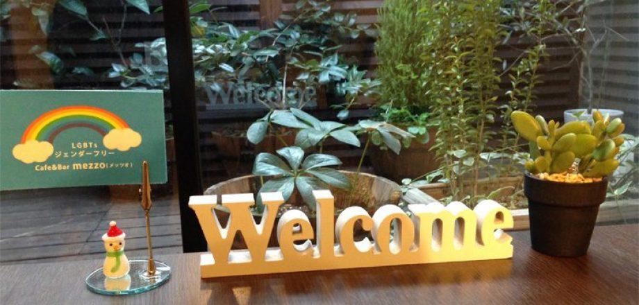 welcome_mezzo