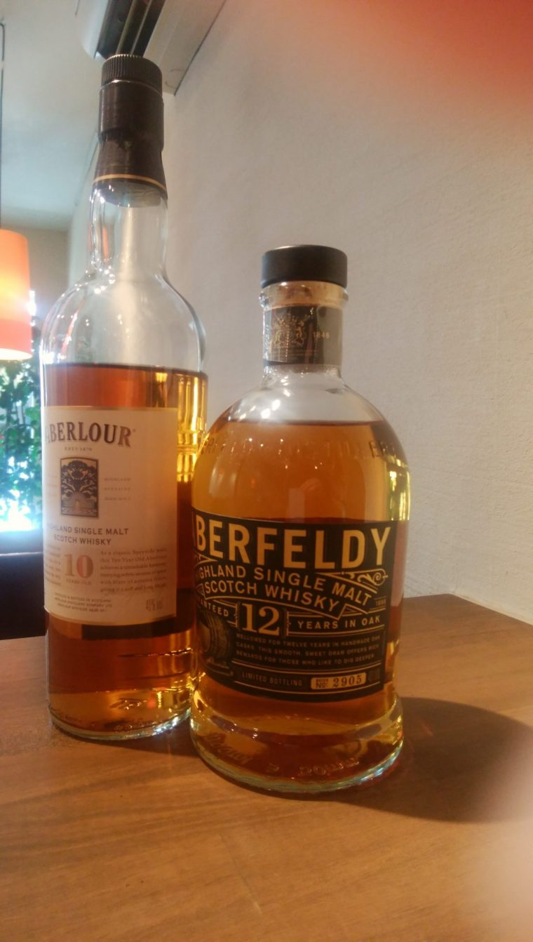 whisky_menu